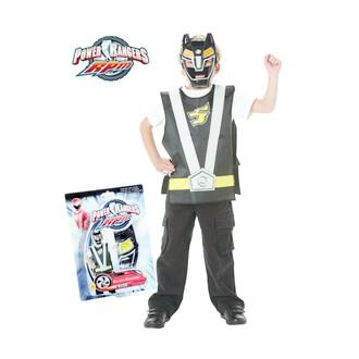 Výprodej karneval - sleva - maska Power Rangers + triko