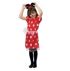 Dětský kostým Miki