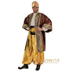 Kostým Halif
