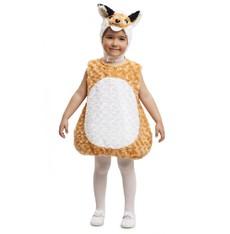Dětský kostým Liška