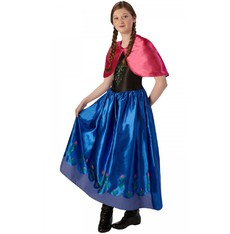 8dedbdd93ccc Levné dětské kostýmy - karnevalové kostýmy pro děti - dětský kostým ...